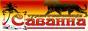 Туристическое  агентство  Savanna   Черкассы