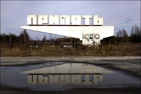 Єкстрим - екскурсія в «Місто-Привид» Припять, Чорнобиль і на ЧАЕС